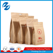 custom printing food packing bags kraft paper pouches for nuts coffe bean