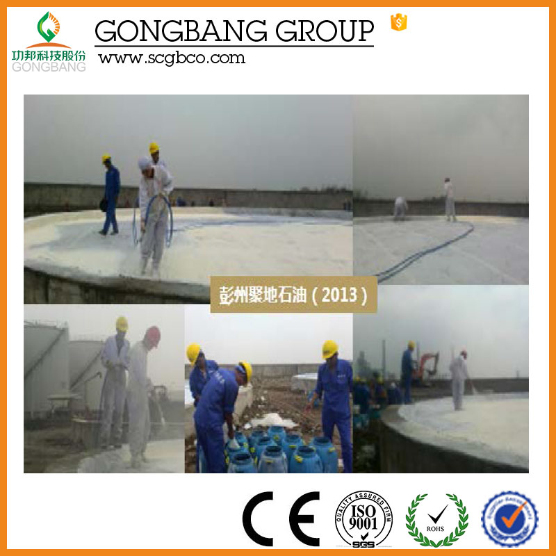 JZ-K11cement-based permeable crystallization waterproof coating
