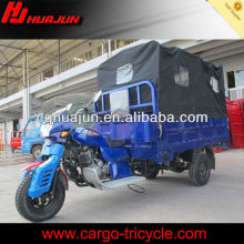 triciclo de carga / 250cc passenger three wheel trimoto