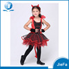 CSP-214 Kids Fancy Dress Costumes Adult Sexy Halloween Costume Fancy Dress Costume