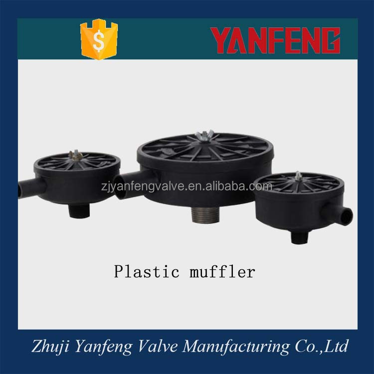 black plastic oil free lubricated muffler with tail China supplier