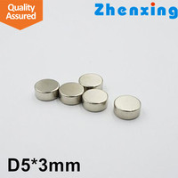 Chinese supplier mini round strong neodymium N52 magnets D5*3mm