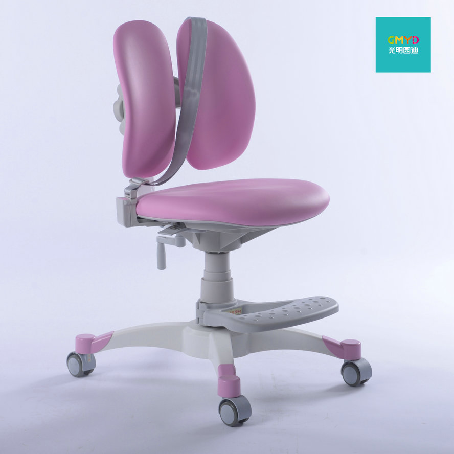 GMYD Height Adjustable Ergonomic Study Chair for Children