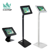 Display Secure Table and Floor iPad Kiosk Stand, Locking Floor iPad Kiosk Stand, Floor Security iPad kiosk Enclosure Stand