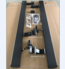 HIGH QUALITY PICK UP SERIES MOTORED ELECTRIC SIDE STEP POWERED RUNNING BOARD FOR F150 15-UP