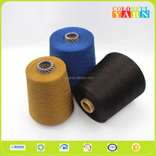C100 cotton gassed mercerised yarn