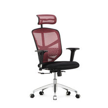 Modern Office Chair Racing Seat High Back Swivel Mesh Office Chair With Headrest