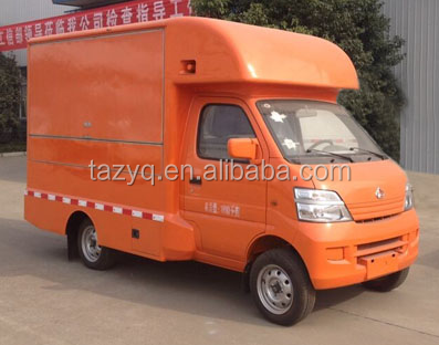 Customized Chang'an Chassis Mini Catering Food Truck with 4 Wheels