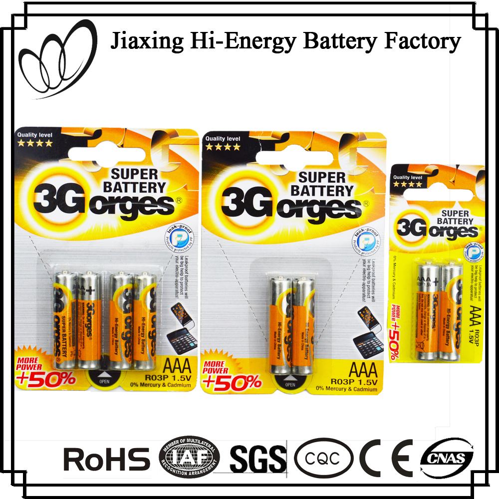 Environment Friendly 1.5V Metal Jacket AAA R03 UM-4 Dry Battery
