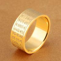 Best Wholesale Websites Engraved Gold 14K Ring