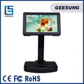 New products 2016 POS display USB VFD customer display POS USB Monitor