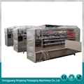 Fine design 100pcs per min roll cutting machine