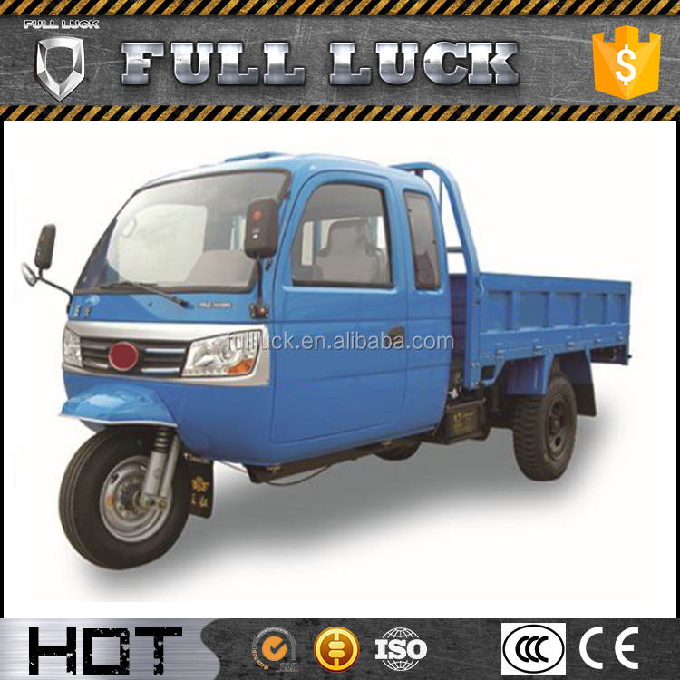 3 wheels mini cargo truck/tricycle for road transporation