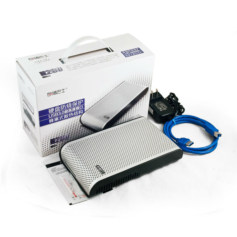 Datage Factory Design Multi-Function 2.5&3.5 SATA HDD Hard Disc External