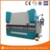 high quality hydraulic Press Brake for bending carbon steel