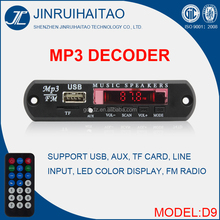 Audio Decoder <strong>module</strong> ,MP3/FM/USB/TF/AUX,FM Radio Function <strong>module</strong> 5v/12V with led color dispaly