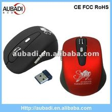 OEM cheapest wireless mouse 2012