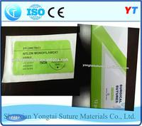 Multifunctional polypropylene surgical suture,nylon stocking cap,hair surgical caps