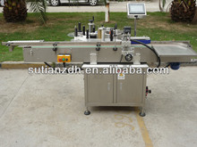 MT-200 automatic positioning labeling machine manufacturer