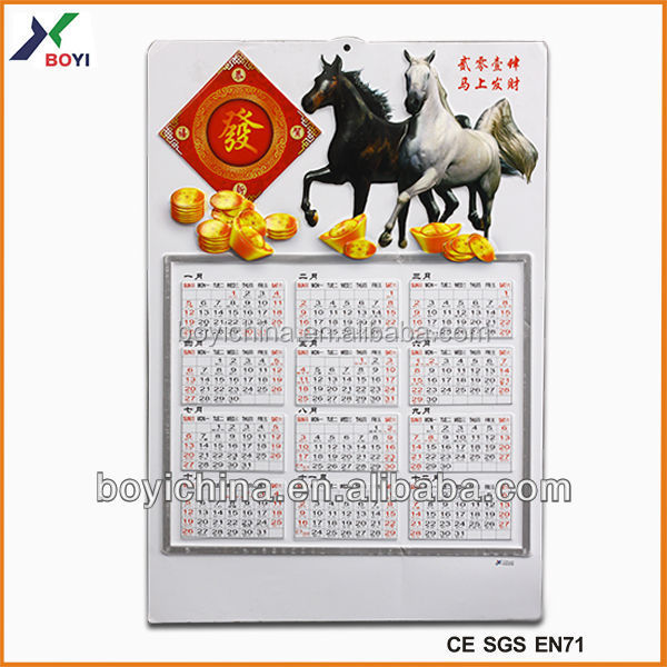 2015 Hot Sell Custom PVC Plastic Calendar Factory & Manufacture
