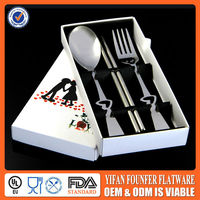 Indian style cutlery wedding return gift for guests 2015