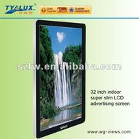 32 inch indoor Full HD LCD advertising screen