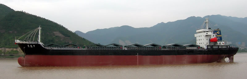 10800dwt Product Oil And Chemical Tanker Cargo Ship