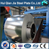Galvanised steel coil / zinc sheet / Galvanized steel coil