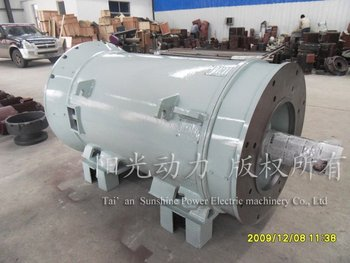 Brushless water cooled dc motors buy water cooled for Liquid cooled ac motor