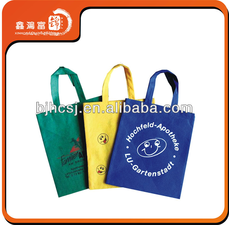 hot sale green pp nonwoven bag
