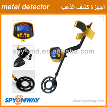 LCD metal detector for security inspection 2012