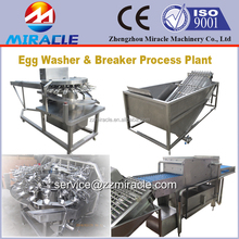 Produce Egg Breaking Machine Of Pasteurized Liquid Egg Production Line From Lijun Machine