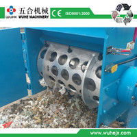 plastic crusher for pp pe woven bags