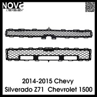 2014-2015 Chevy Silverado Front Bumper Z71 Mesh Car Front Grille Cover