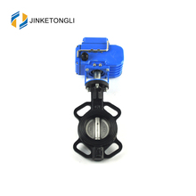 Standard stainless steel 316 rubber seal electric actuator butterfly valve oil and gas