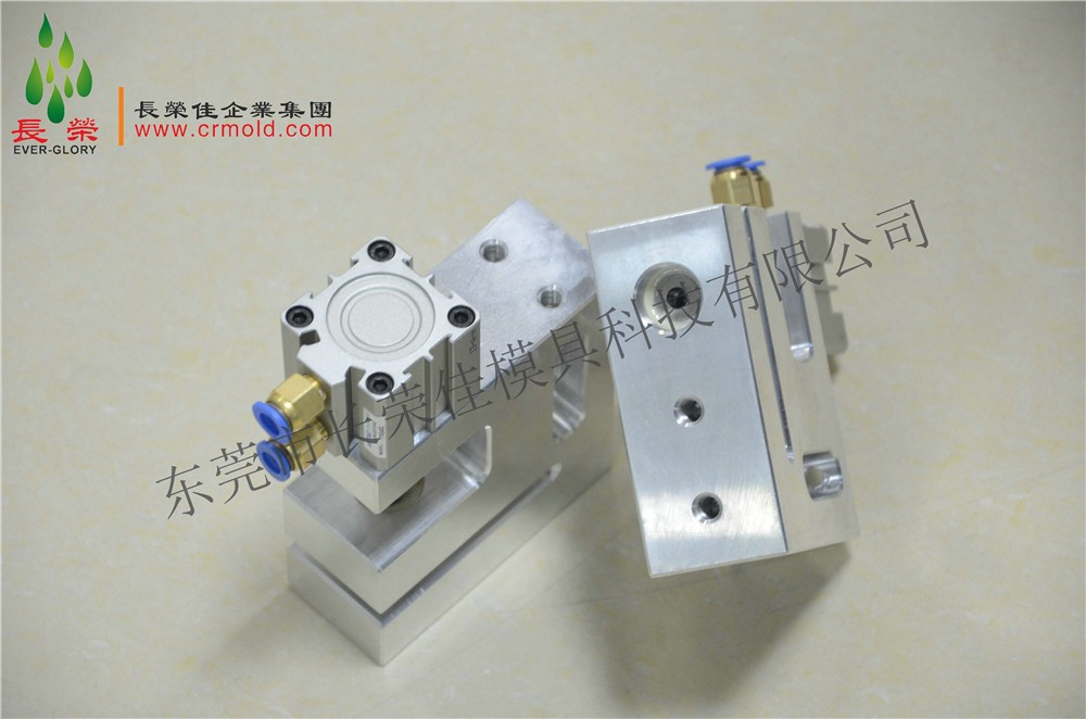 Custom Pneumatic Round Hole Puncher for Foil Bag