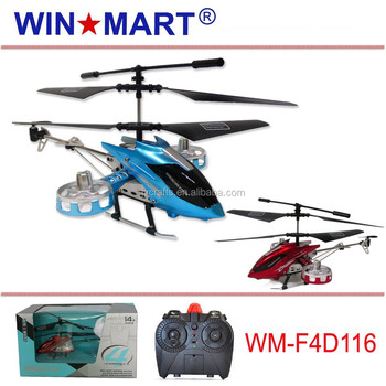 WM-F4D116 4Ch Alloy AVATAR I/R Helicopter, OEM and ODM service provided