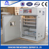 /product-detail/good-quality-ostrich-egg-incubator-price-10000-chicken-egg-incubator-60496670888.html