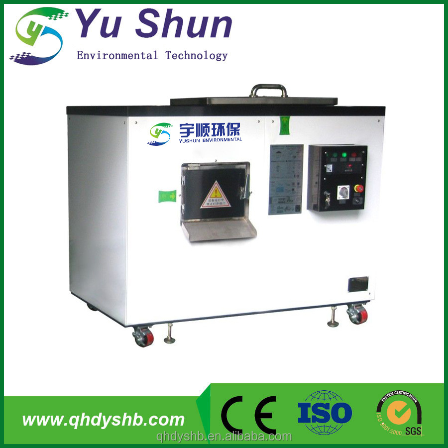 YUHSUN Restaurant Kitchen Food Waste Composting Machine