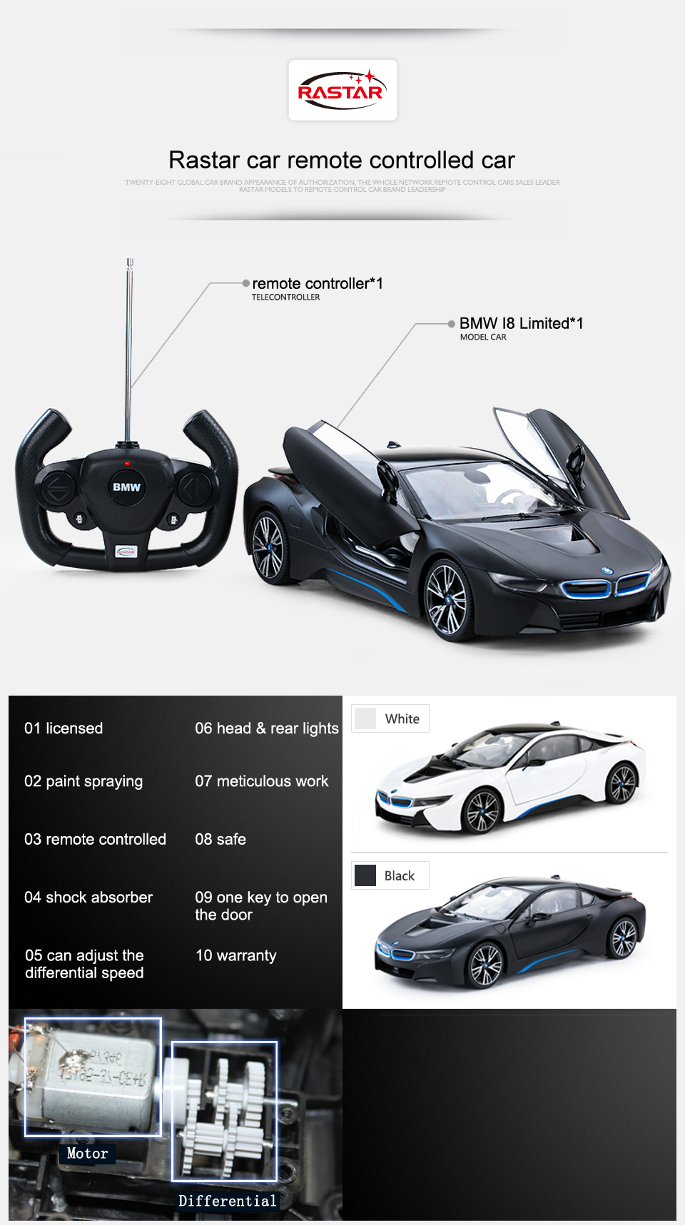 Rastar toys new product made in china BMW i8 kids remote control toys rc car