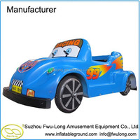 Kids toy car pedal control ride on car