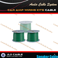 18 AWG/GA paired green and black speaker cable wire for sound system subwoofer