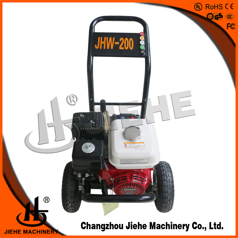 Road construction equipment high pressure water blaster(JHW-200)