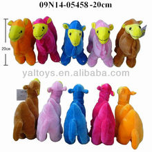 5 colour Plush Camel ! Very CHEAP PRICE!