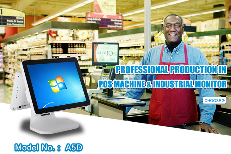 Hot sale Double screen register pos system