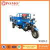 South America Popular YANSUMI Strong Fat Tyre Recumbent Trike, Electric Tricycle/Tuk Tuk, China Three Wheel Motorcycle