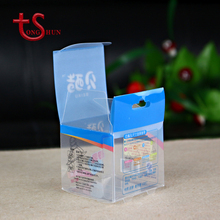 Customized folding baby nipple PP clear plastic packaging box
