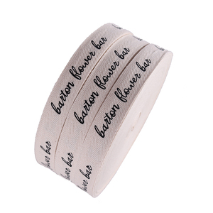 Custom off white twill ribbon herringbone tape 2.5cm ribbon 1 inch natural color printed cotton ribbon