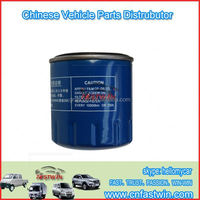 filter oil for engine 465 auto