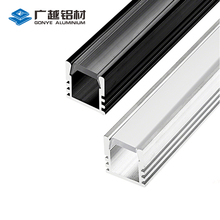 LED flexible extrusion aluminum profile heat dissapation strip for light